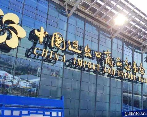 第128届广交会继续在网上举办