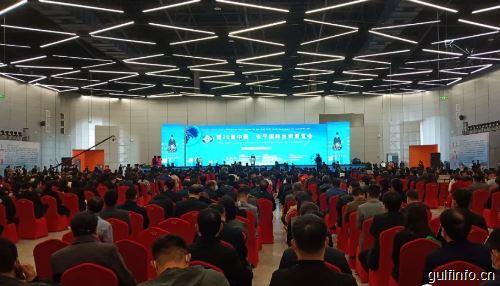 第20届中国·安平国际丝网博览会隆重开幕