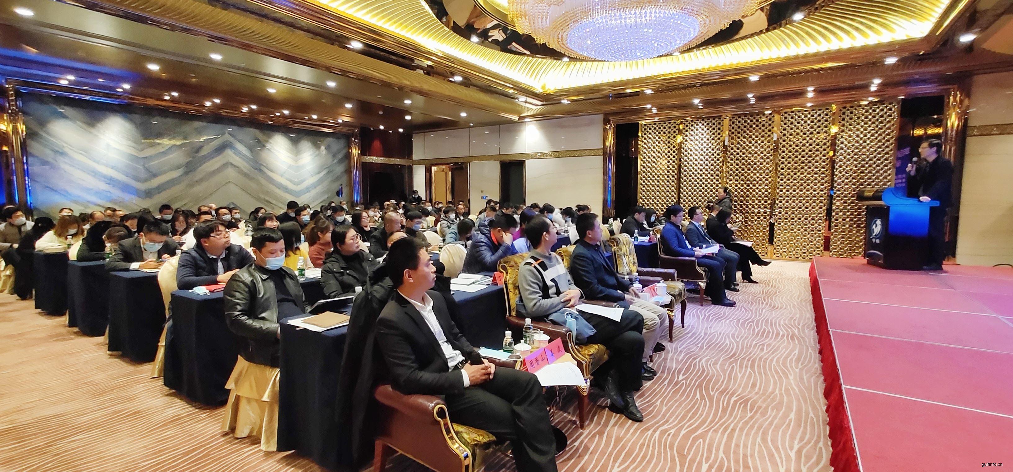 2020年江苏品牌产品数字化展会(海安专场)辅导会成功举办