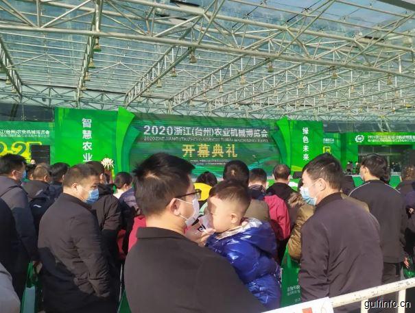第六届浙江(台州)农业机械博览会圆满落幕