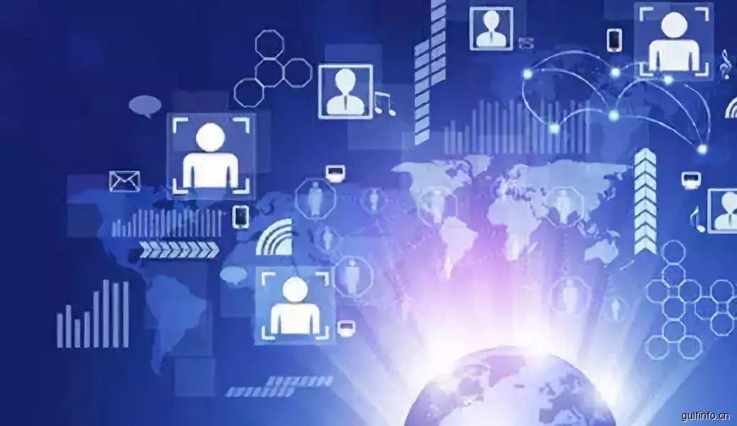 2021-2025年数字经济九大技术趋势展望