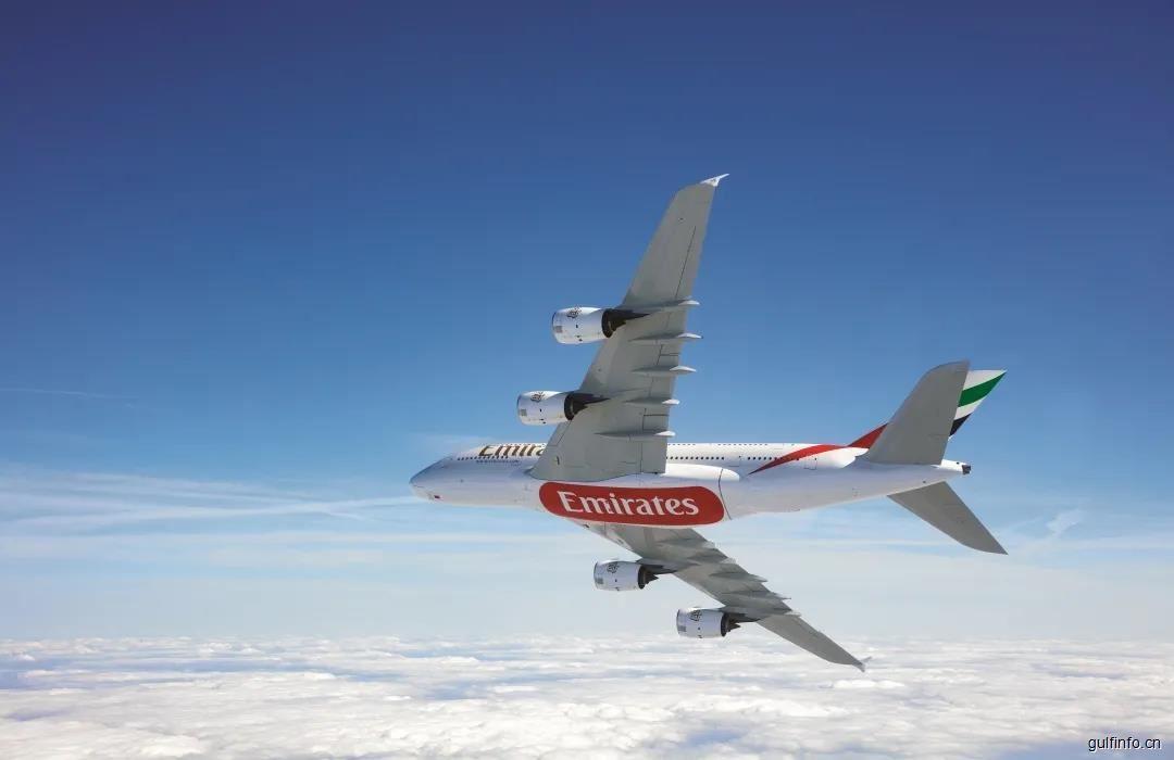 阿联酋航空迪拜至广州EK362航班运营更新
