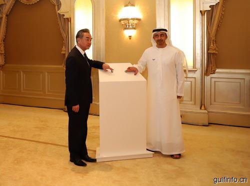阿联酋与中国再次达成合作  2021中东市场首先为中国企业开放