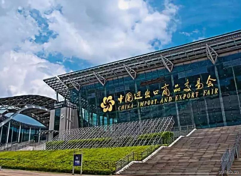 商务部:第129届广交会将于4月15-24日在网上举办