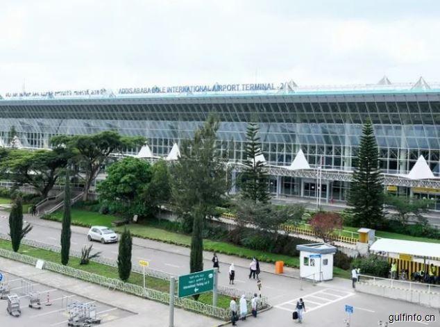 埃塞俄比亚机场开展新冠通行证项目