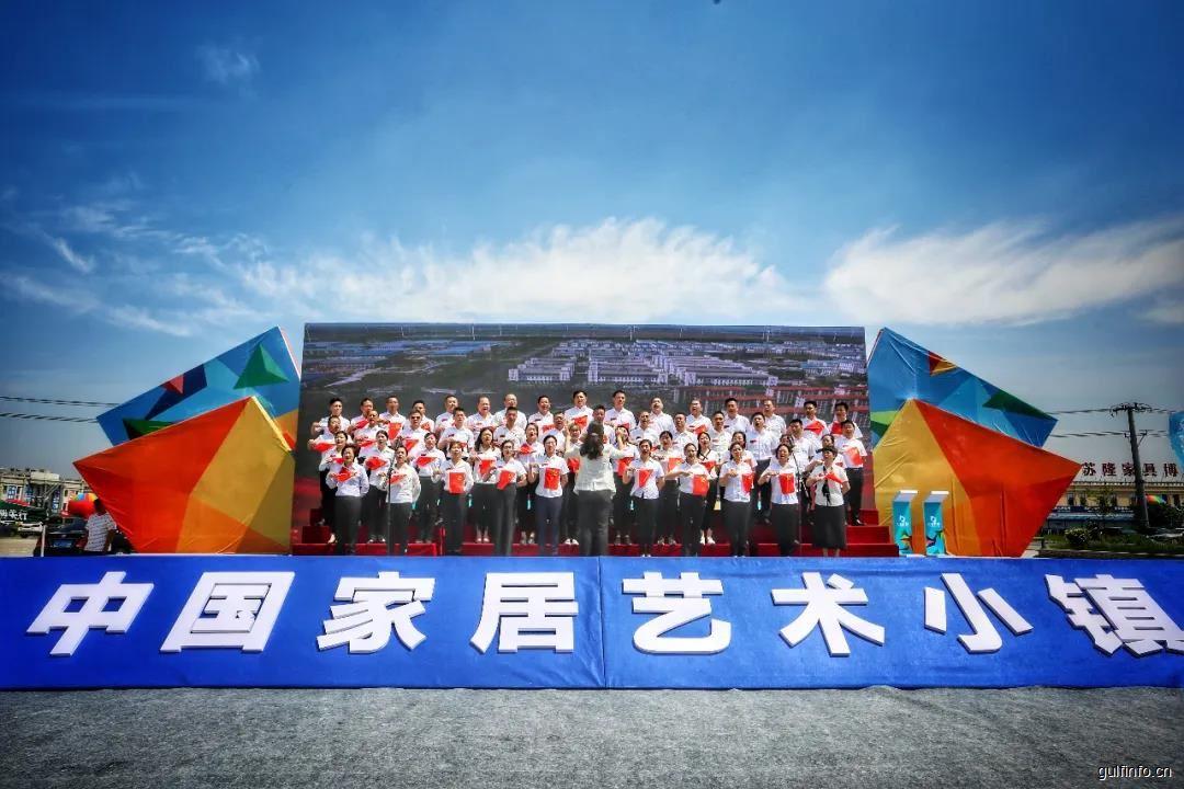 第三届东部家具原辅材料、机械设备采购节在江苏海安盛大开幕