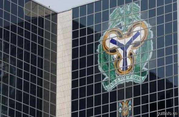 尼日利亚央行即将启动数字货币试点