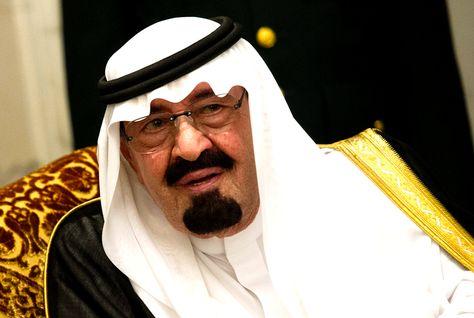 沙特国王宣布修罗理事会第一位女议员就职