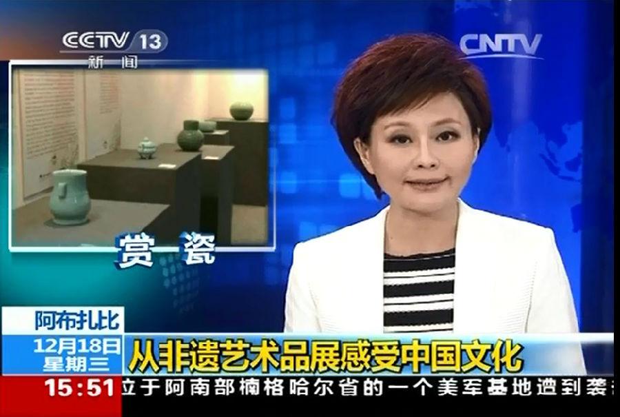 中国非遗文化艺术品展助推中国高档轻工消费品登陆中东市场