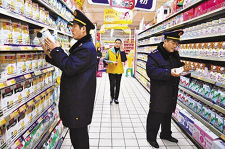 食品抽检8批次不合格 涉上海世纪联华、锦江麦德龙