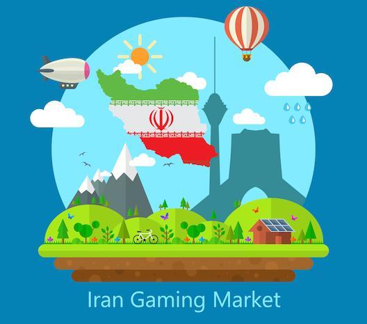 伊朗游戏市场最新解析